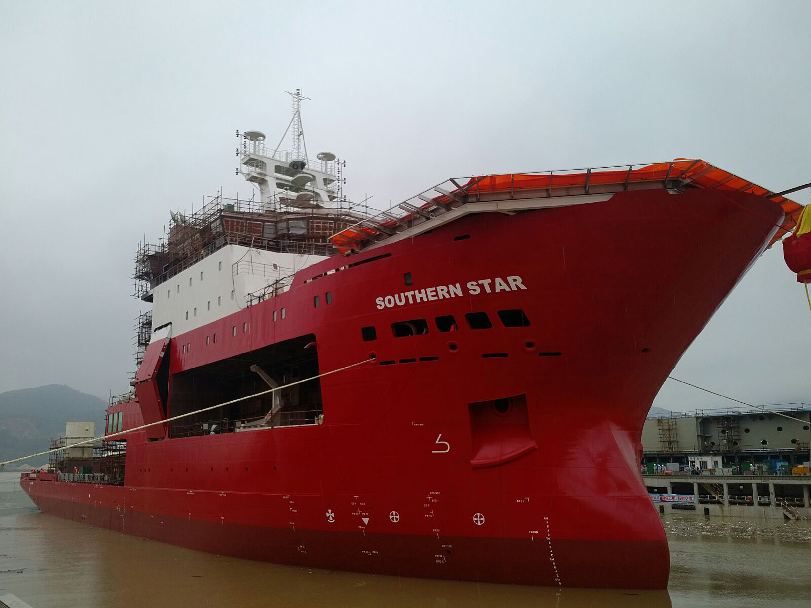 """Advanced DSV """"Southern Star"""" Launched"""
