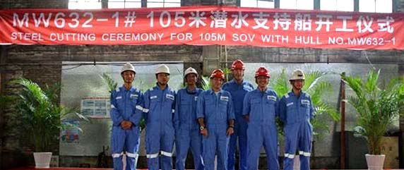 Steel Cutting Ceremony for Tasik Toba