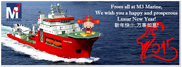 We wish you all a happy and prosperous Lunar New Year!